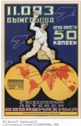 Vintage Russian poster 1928 - The 2nd All-Union Aviation and Chemistry Lottery